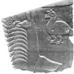 Ein Lama auf einer ägyptischen Schminkpalette